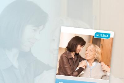 Ratgeber - Pflege zu Hause